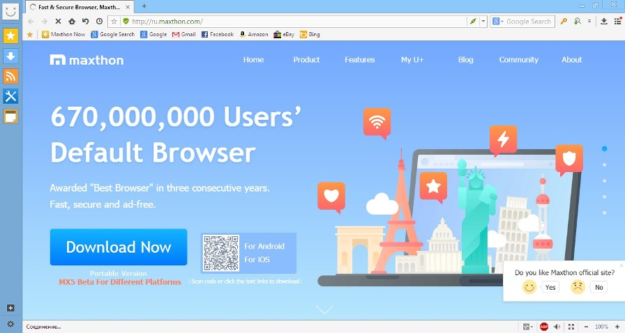 screen Maxthon Cloud Browser 2