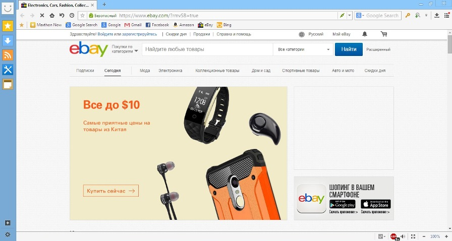 screen Maxthon Cloud Browser 5
